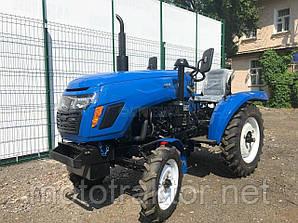 Трактор с доставкой Булат 250 (24 л.с., 3 цилиндра, KM385, КПП (3+1)х2, регулируемая колея)