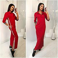 Стильное длинное платье поло на пуговичках с лампасами красное 42-44 46-48 50-52 54-56, фото 1
