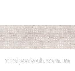 Плитка Opoczno Grand Marfil INSERTO