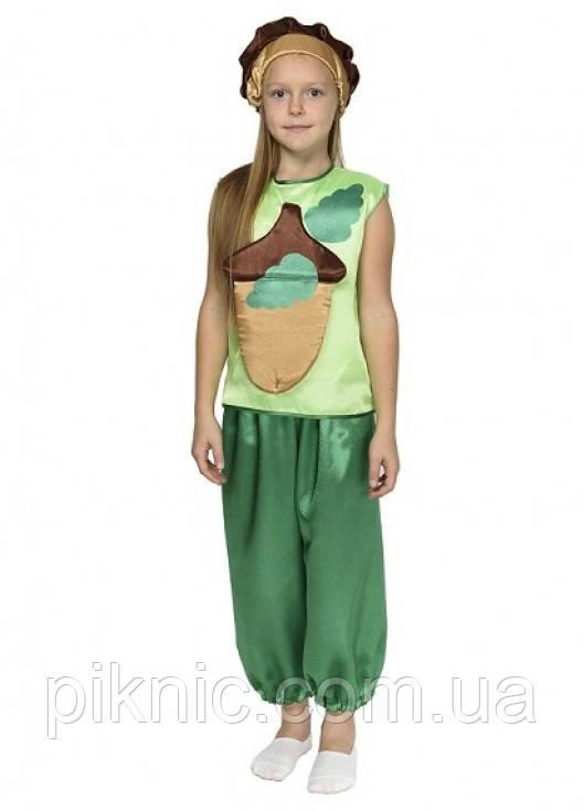 Детский карнавальный костюм Желудь для детей 4,5,6,7,8,9 лет Костюм Жолудь для мальчиков девочек 340