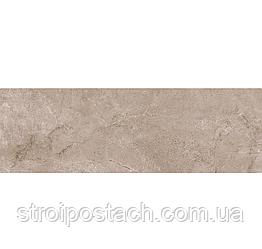 Плитка Opoczno Grand Marfil BROWN