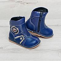Демисизонные ортопедические ботинки для мальчиков, рр 20,21,25, фото 1