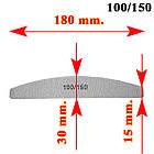 Набор Электронные Лампы UV 9 Watt Запасные и Пилки Профессиональные для Ногтей., фото 4