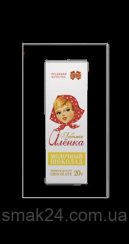 Молочный шоколад Любимая Аленка Коммунарка 20 г Беларусь