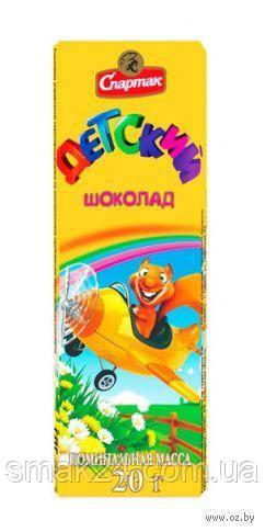 Шоколад темный Детский  Спартак 20 г Беларусь