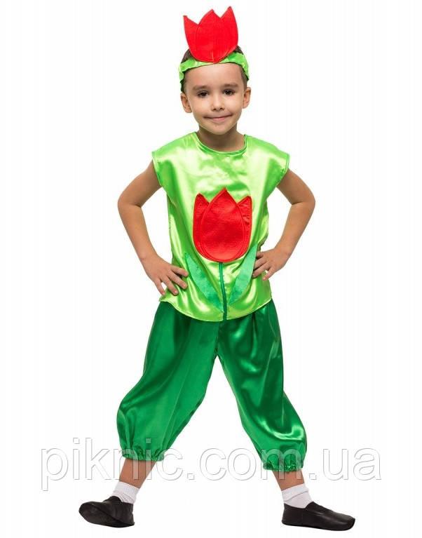 Костюм Тюльпана для мальчика 4,5,6,7,8,9 лет. Детский карнавальный костюм на праздник Весны