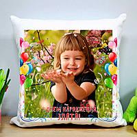 Детская подушка с фото на День рождение 2