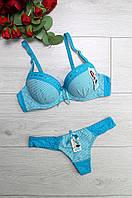 Комплект женский голубой размер 70А 9351