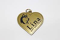 """Адресник для собак. Жетоны-адресники для животных. Медальон """"сердце"""" на ошейник"""