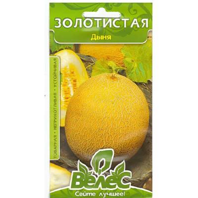 """Семена дыни среднеспелой """"Золотистая"""" (1,5 г) от ТМ """"Велес"""", фото 2"""