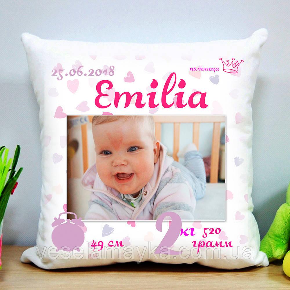 """Подушка метрика с вашим фото """"Emilia"""""""