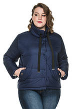 Стильная женская демисезонная куртка батал