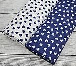 Лоскут ткани с белыми мини сердечками на синем фоне № 803, фото 5