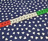 Лоскут ткани с белыми мини сердечками на синем фоне № 803, фото 6