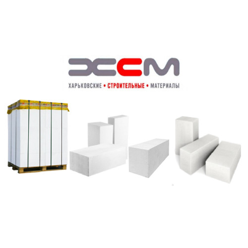 Стеновой газобетон ХСМ D400 / D500