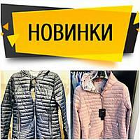 ad7411cdce5 Поступление новинок женской одежды сток оптом и пронто мода оптом ...