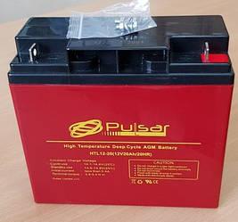 Акумулятор Pulsar HTL12-20