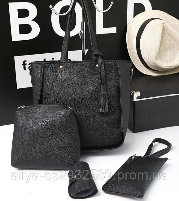 Набор сумок 4 в 1 AL7463