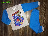 Пижама для Мальчика Человек Паук — Купить Недорого у Проверенных ... f921c833b900f