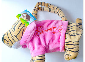 Мягкая игрушка-сумка Сафари 1518b1
