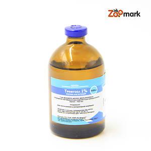 Трифузол 1% — антивирусный препарат, 100мл