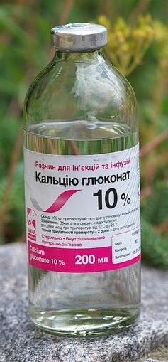 Кальция глюконат 10%