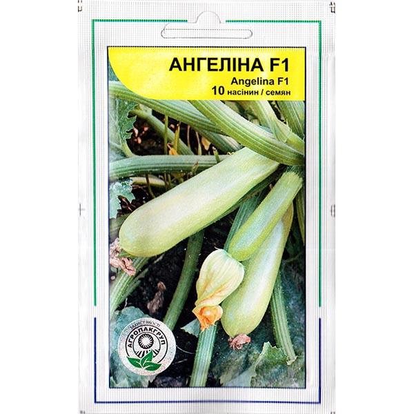 """Семена кабачка раннего """"Ангелина"""" F1 (10 семян) от Syngenta, Голландия"""