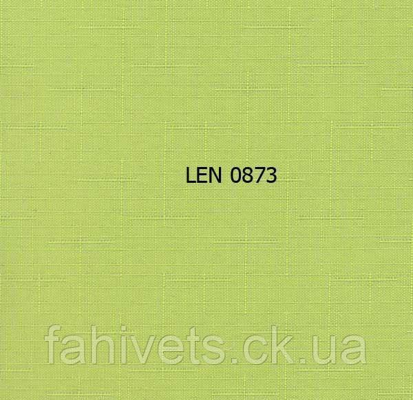 Рулонні штори відкритого типу LEN (м.кв.) 0873