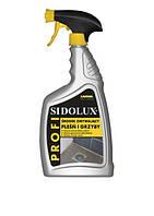 "Средство для удаления плесени и грибков ""Sidolux "" 750 мл"