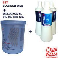 Пудра для осветления Wella Blondor 800 г + Welloxon 1000ml