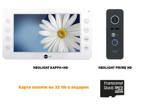 Комплект відеодомофона Neolight Kappa+HD з викличної панеллю Neolight Prime HD
