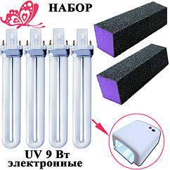 Набор Электронные Лампы UV 9 Watt Запасные и Бафы Шлифовочные для Ногтей.