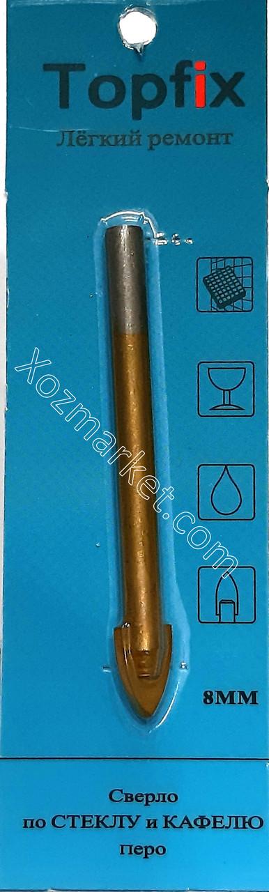 Сверло для плитки и стекла перьевидное титановое (Свердло перо титанове) 8 мм