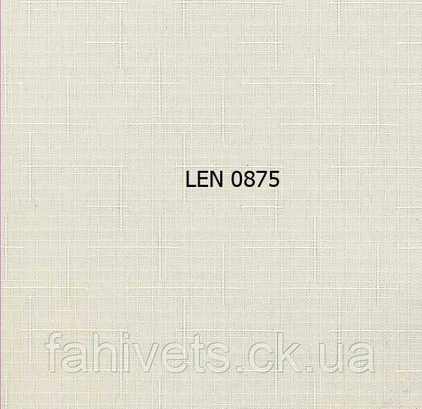 Рулонні штори відкритого типу LEN (м.кв.) 0875