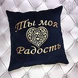 Подушка з іменною вишивкою, фото 5