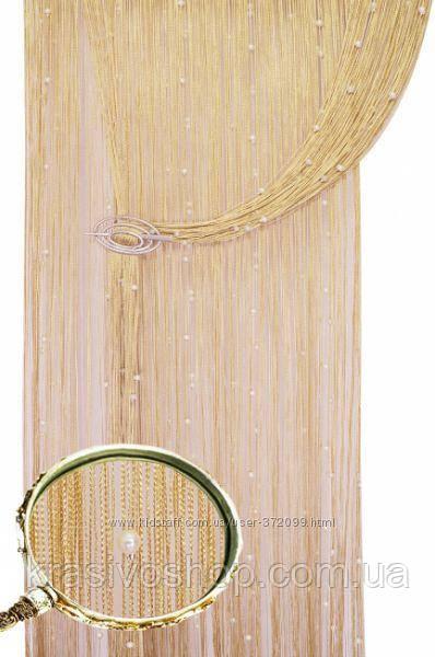 Штори нитки серпанок однотонні блістер з намистинами бежевий