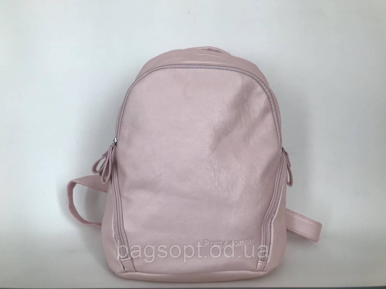 Рожевий рюкзак міський молодіжний з екошкіри Pretty Woman Одеса 7 км