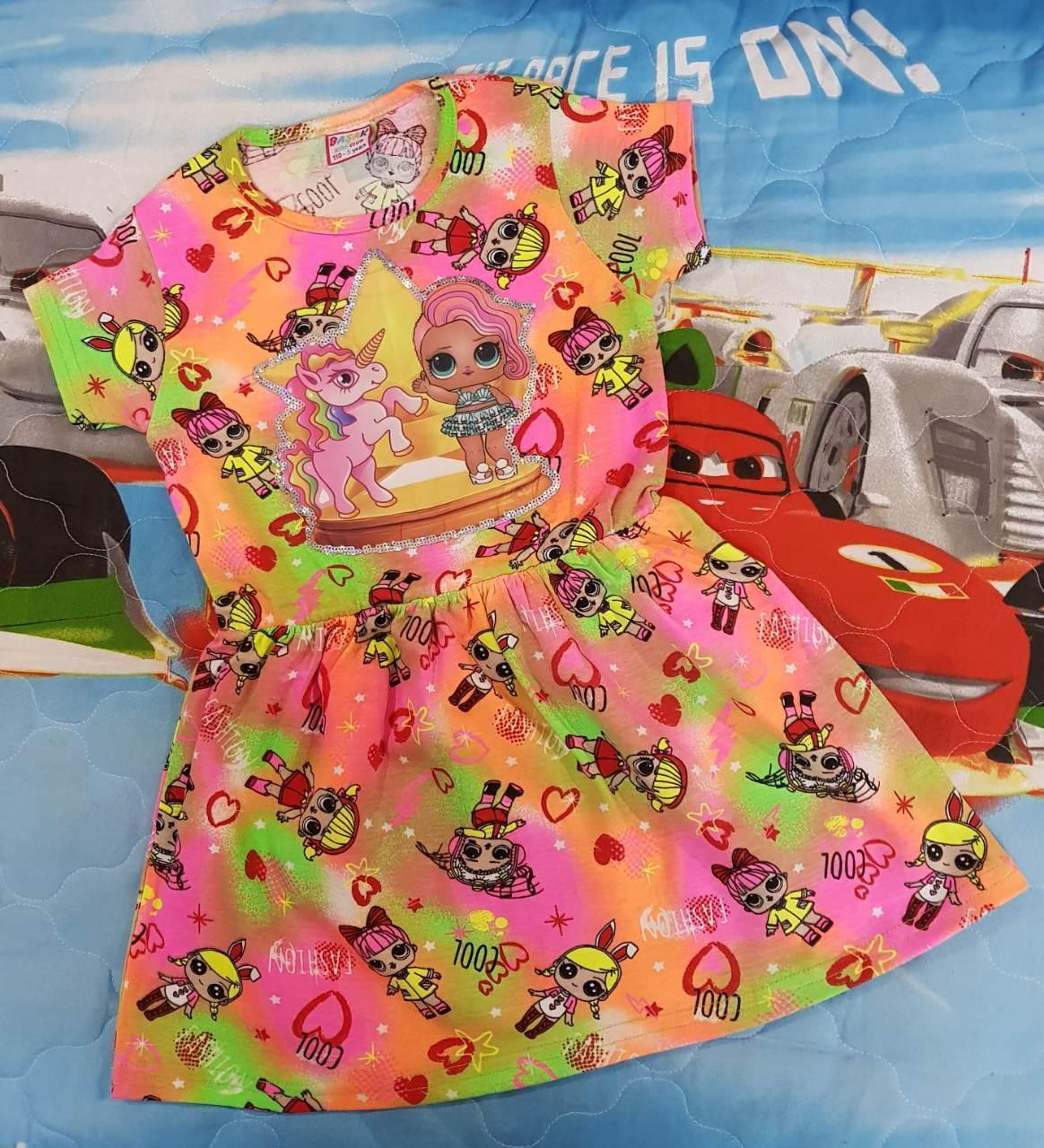 Платье на девочку с LOL + единорог 5-8 лет (трикотаж)