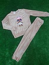 Детский костюм опт для девочки ЛОЛ р.122-134 пудра