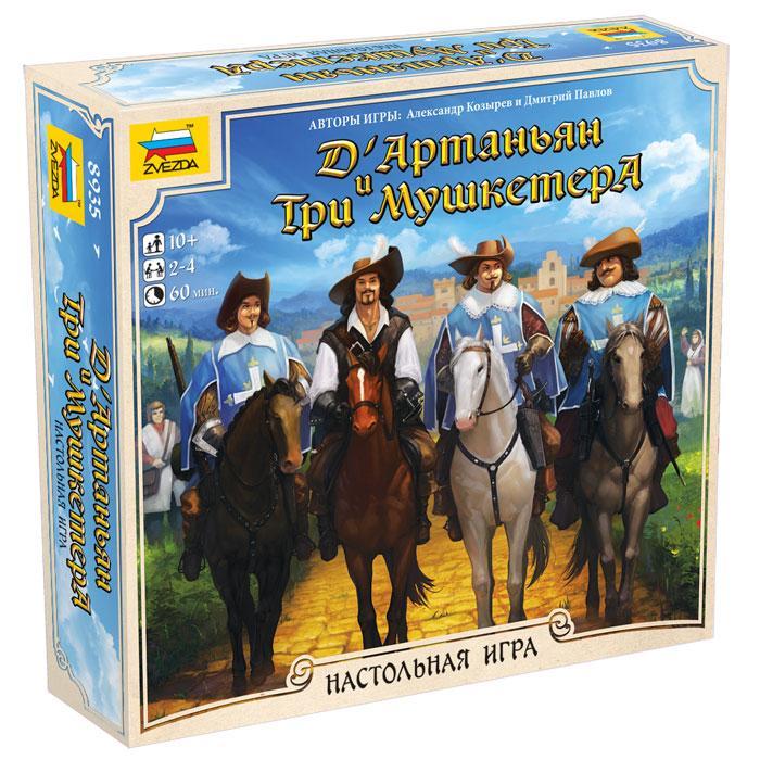 Настольная игра Д'артаньян и три мушкетера