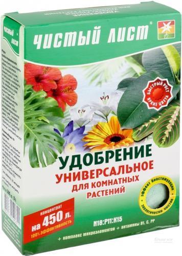 Удобрение универсальное для комнатных растений, Чистый лист, 300г.