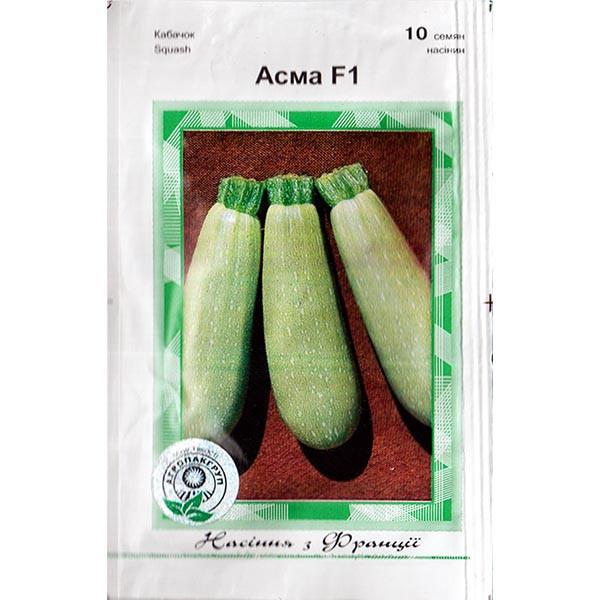 "Семена кабачка кустового, ультрараннего ""Асма"" F1 (10 семян) от Clause, Франция"
