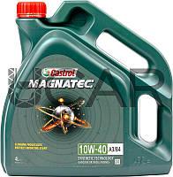 Castrol Magnatec 10W-40 A3/B4 полусинт. моторное масло, 4 л (346)