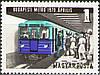 Венгрия 1970 - метро Будапешта - MNH XF