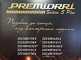 215/55R17 94W PREMIORRI Solazo S Plus, фото 8