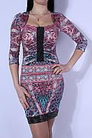 Платье женское коралловое Dollani Ernesto 2563