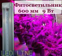 LED фитосветильник для растений 600 мм 8 Вт T8-2835-0.6FS R:B=4:2 4 красных 2 синих
