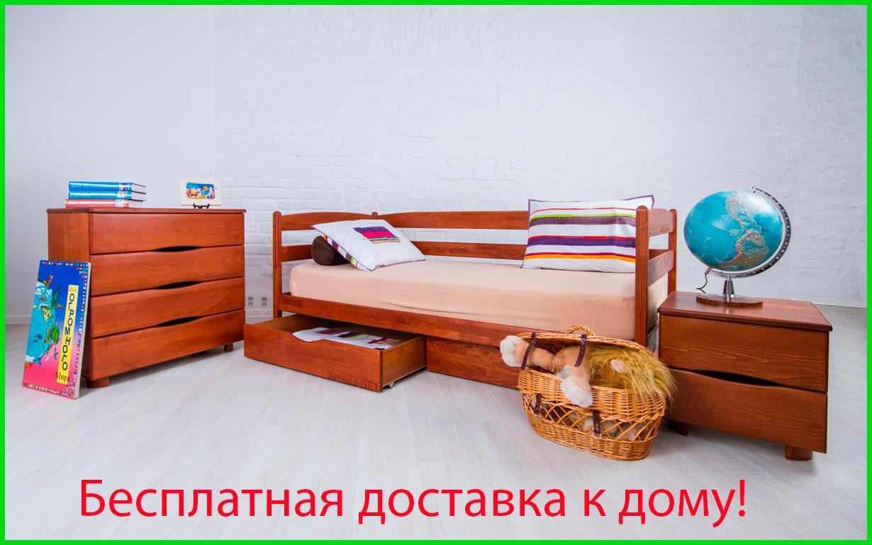 ✅Детская кровать Марио 70х140 см ТМ Аурель (Олимп)
