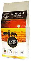 """Кофе в зернах """"Кава Характерна"""" Ethіopia Sidamo (Арабика-100%)  1кг."""