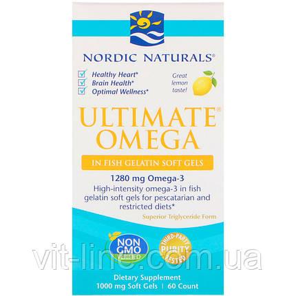 Nordic Naturals, Ultimate Omega, вкус лимона, 1000 мг, 60 мягких капсул, фото 2